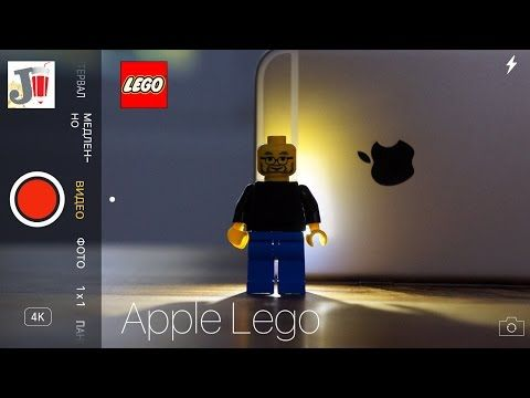 Apple Lego - Тим Кук, Джони Айв и Стив Джобс - YouTube