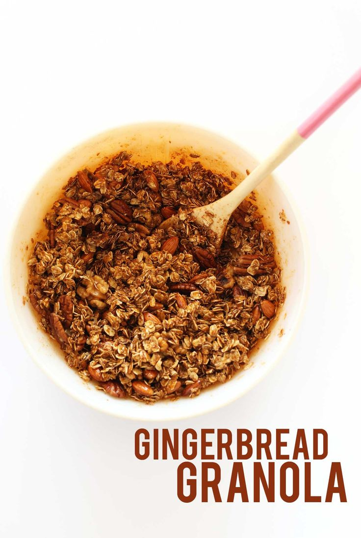 SIMPLE, 10-ingredient, 30 minute Gingerbread Granola infused with molasses, ginger, cinnamon and cloves. Perfectly sweet, spicy and crisp! #vegan #glutenfree