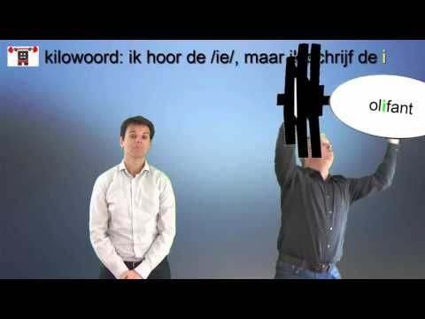 Staal categorie 24: cadeauwoord - YouTube