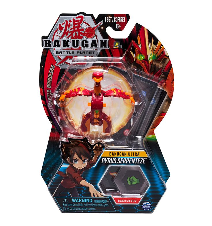 Bakugan battle battle brawlers ultra pyrus