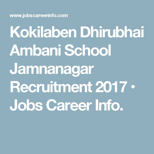 Kokilaben Dhirubhai Ambani School Jamnanagar Recruitment 2017 • Jobs Career Info.