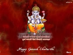 Ganesh Chaturthi Greeting Red Wallpaper, Ganesh Chaturthi Greetings, Ganesh Chaturthi Fb Covers, Ganesh Chaturthi Images For Facebook