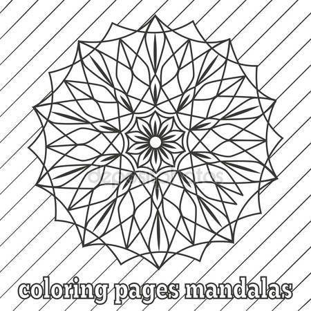 Yetişkinler ve büyük çocuklar için boyama sayfaları. Boyama, mandala çiçek. İslam, Arap, Hint. Siyah ve beyaz. Vintage desen el yapımı Dekoratif süsleme. Kraliyet vektör tasarım öğesi — Stok Vektör #108068902