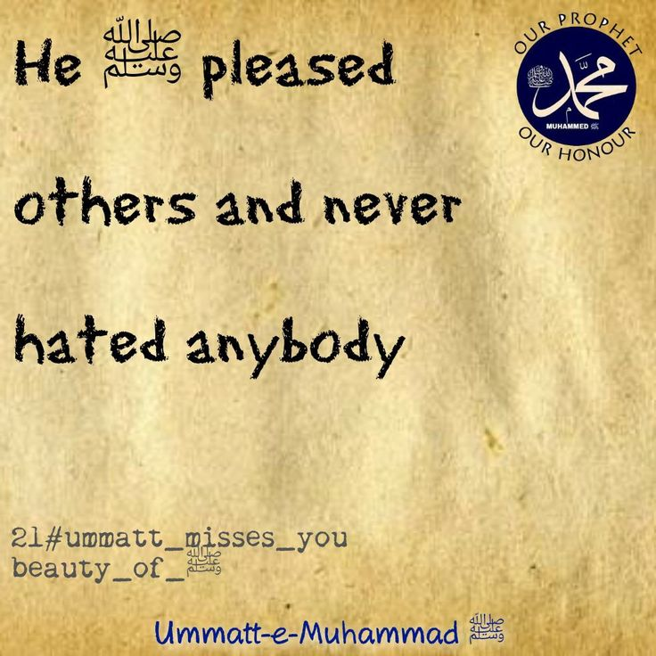 Ummatt-e-Muhammad ﷺ #21ummatt_misses_u-beauty_of_ﷺ