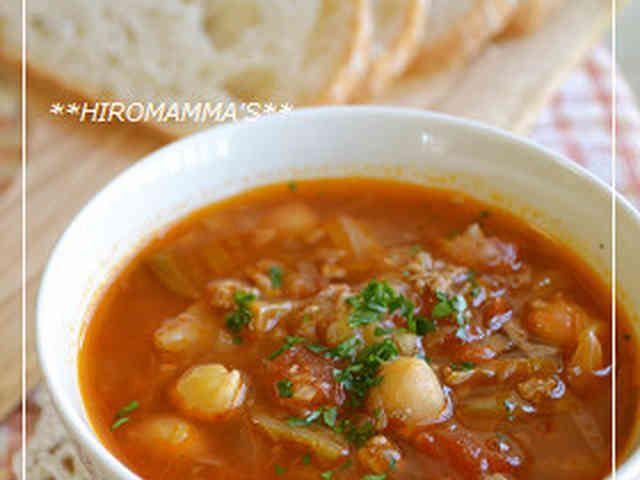 ジンジャートマトスープの画像