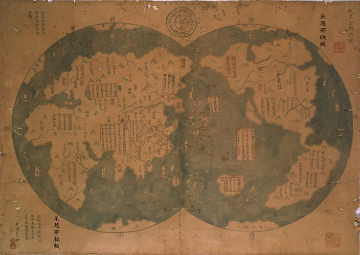 81 best antique maps and nav gear images on pinterest antique maps century copy of 1418 mapcharted by chinese admiral zheng he gumiabroncs Image collections