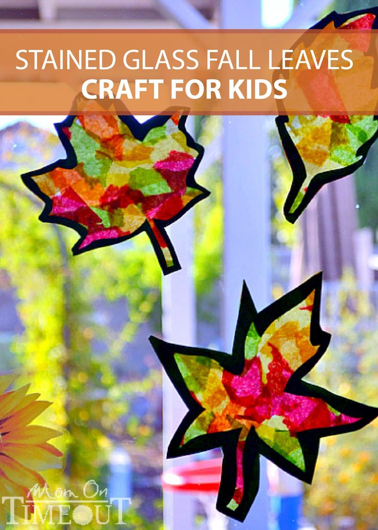 Make these Stained Glass Fall Leaves for an easy and stunning fall craft with your family!