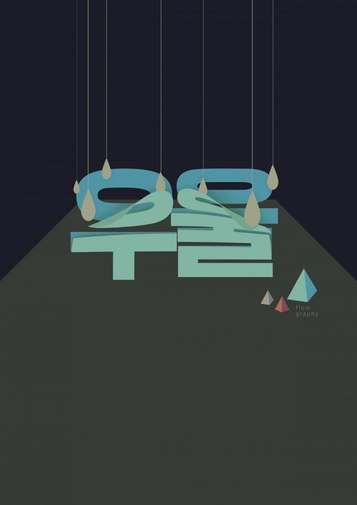 우울 - Notefolio.net