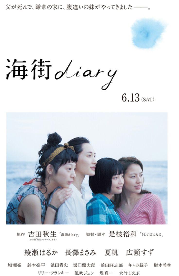 Miho kaneko 1 136 images quotes -  Diary