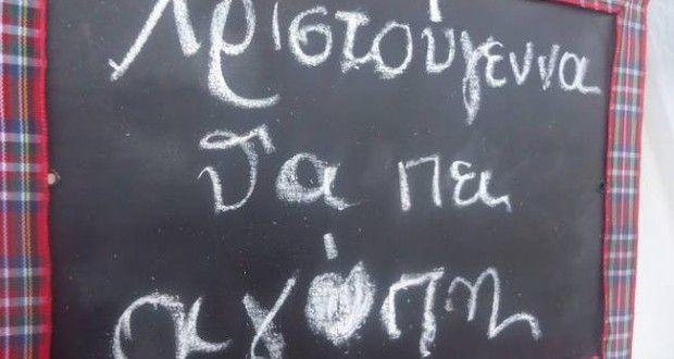 χριστουγεννιατικες δραστηριοτητες και ιδεες για την ταξη http://xenesglosses.eu/2015/12/xristougenniatikes-drastiriotites-s/