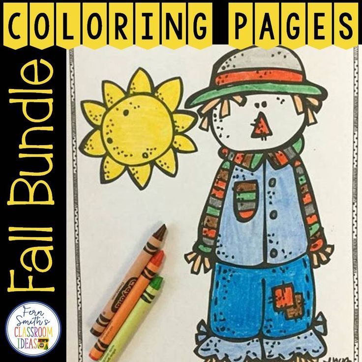 Color for Fun First Semester Bundle for July to December. This DISCOUNTED bundle comes with a SUBSTANTIAL DISCOUNT of less than 3 cents a page compared to purchasing each resource separately. Over 700+ pages of Print and Go Coloring Pages for Back to School, Fall, Apples, Vowels, Pets, Cute Kids, Fire Safety, Halloween, Columbus Day, Spiders, Bats, Thanksgiving, Hanukkah, Kwanzaa, Christmas and Classic Children's Stories, more than enough for an entire semester!