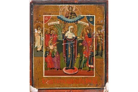 """Ikone, """"Gottesmutter - Freude aller Leidenden"""", Ei - Tempera und Vergoldung, 13,5 x 11,5 cm, Russ"""