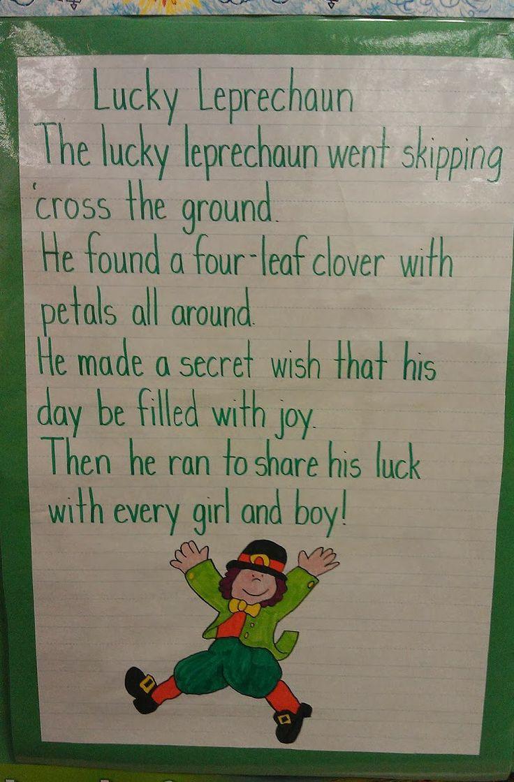 Little Fun; Little Learning: Literacy Station: Theme Poems