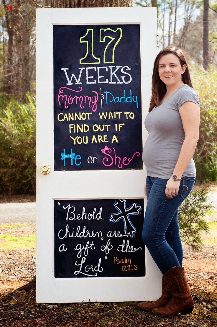 This Little Adventure: 17 Weeks! Weekly pregnancy photos