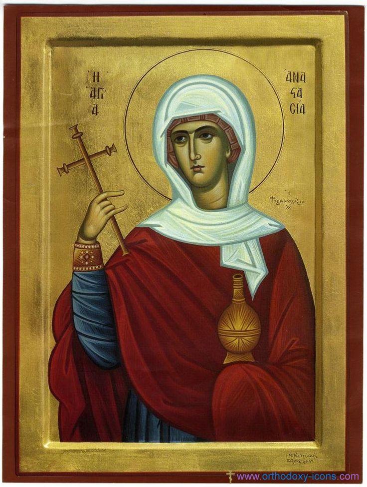 St. Anastasia of Sirmium - December 22