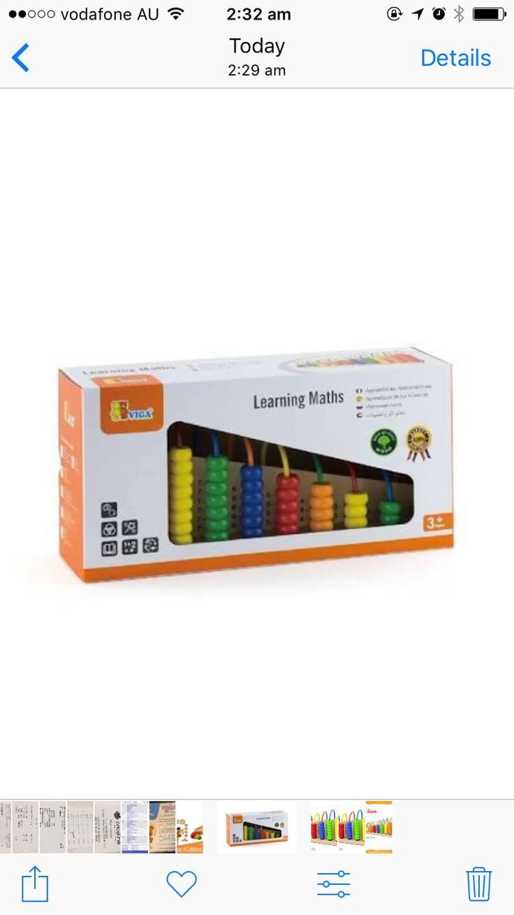 Wooden Math Beads for Learning and Counting. Great addition for busy bees learning to count