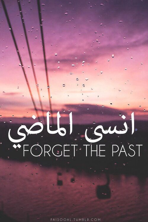 Image via We Heart It #arab #arabic #love #quotes #text #words #حب #عربي…