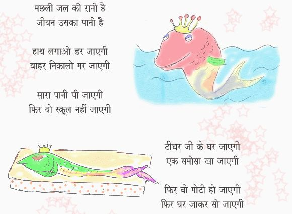 essay in hindi jal hi jeevan hai