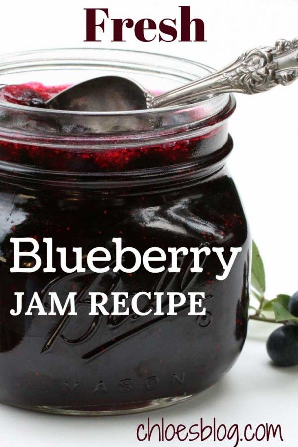 This award-winning blueberry jam recipe is a guest favorite at Big Mill Bed & Breakfast in NC. Complete instructions on Chloe's Blog. | http://chloesblog.bigmill.com/pickin-berries-down-on-the-farm