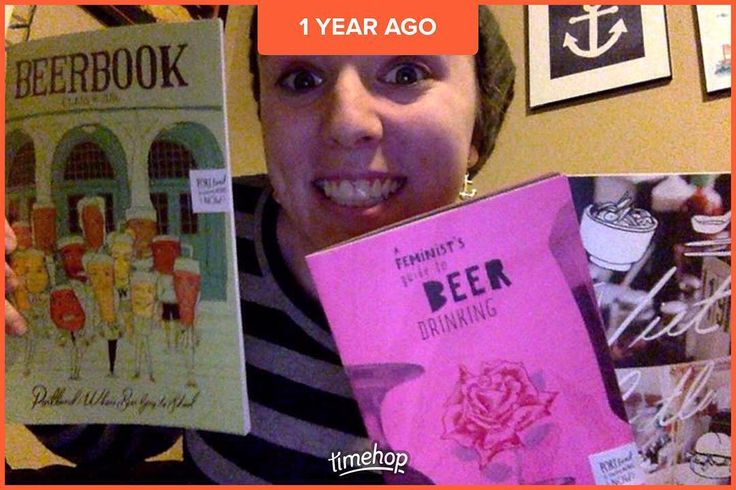 That time when I ordered zines from the Portland tourism people. #timehop @travelportland #pdxpride