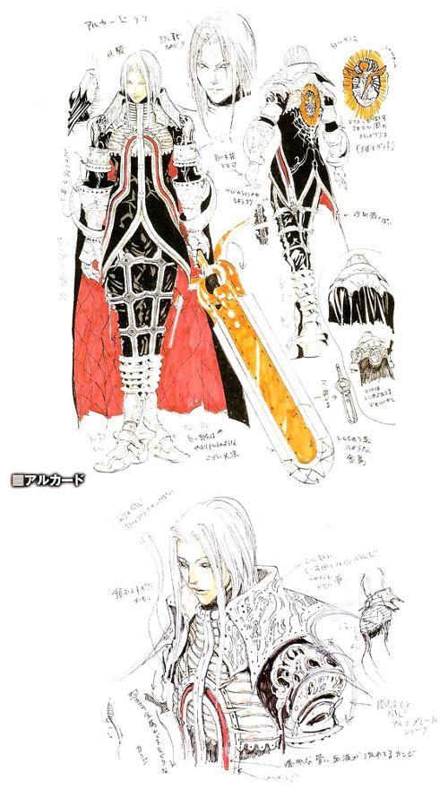 Character Design For Production Concept Techniques : Castlevania judgement concept art alucard