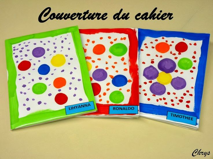 Le journal de chrys couverture du cahier arts for Decoration porte arts visuels