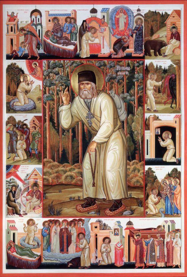 Serafim-Sarovski 4