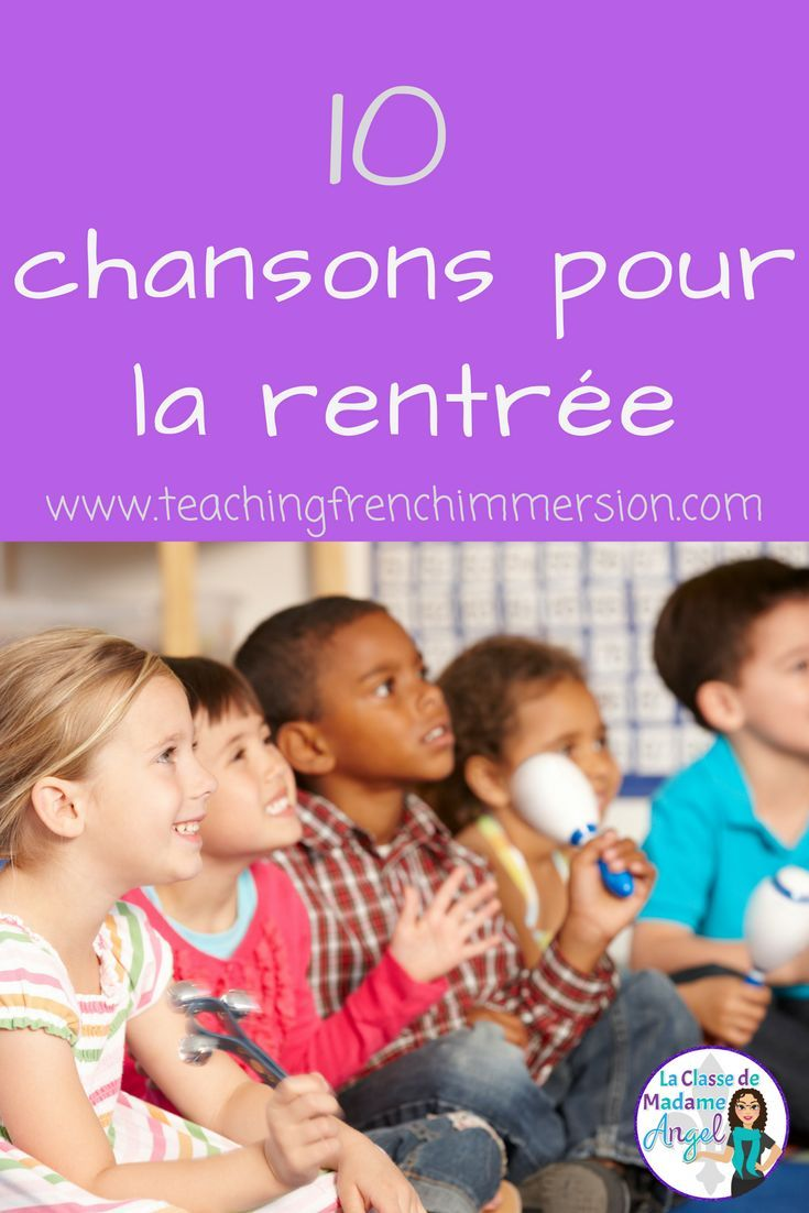 10 chansons pour la rentrée! 10 engaging and educational songs to interest your beginning French students! Great fun for back to school!