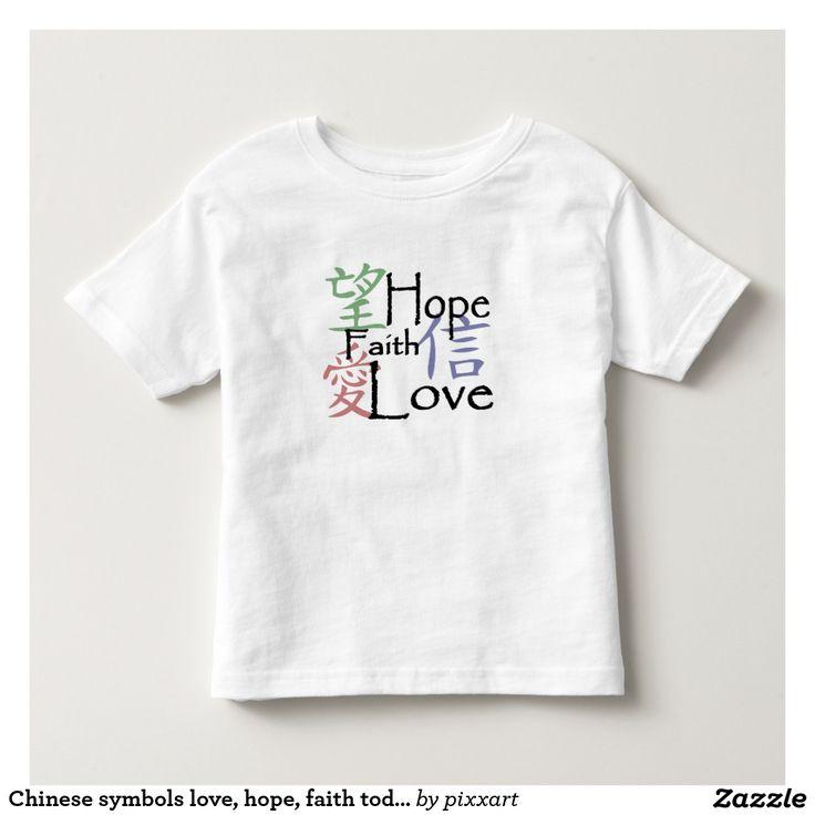 Chinese Symbols Love Hope Faith Blessings Kids T Shirt Chinese