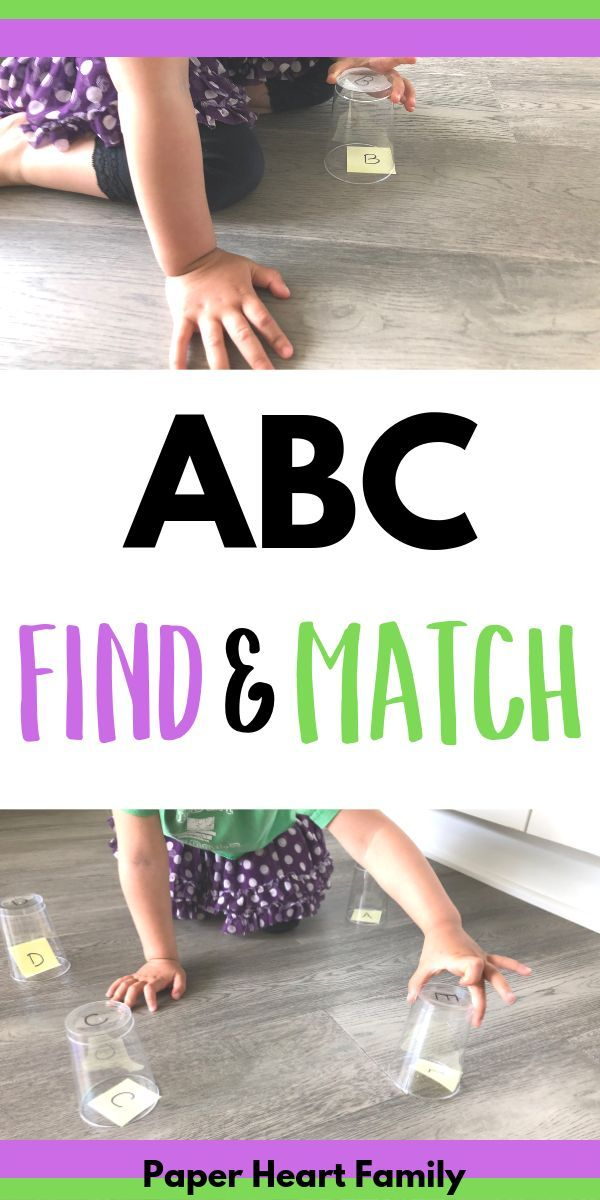The Alphabet Cup Game: A Fun Alphabet Activity For Toddlers
