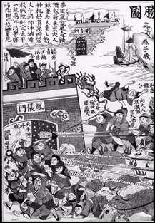 6. Taiping Rebellion (China 1850-64)  Death Toll: 20 million  A messianic uprising of Chinese Christians.