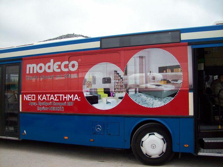 """Δύο αστικά της πόλης της Καβάλας """"ντύθηκαν"""" Modeco. Κάνουν στάση Αμερικανικού Ερυθρού Σταυρού 209 στο ΝΕΟ ΚΑΤΑΣΤΗΜΑ MODECO στην Καβάλα."""