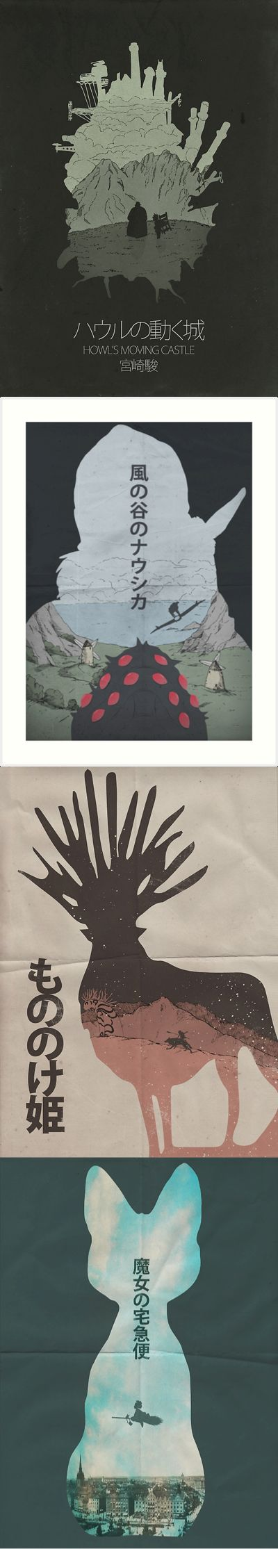 Minimalist Studio Ghibli Film Posters by OurBrokenHouse
