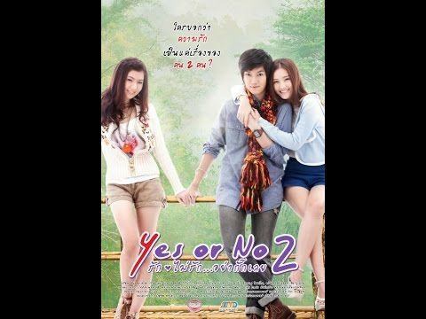 Yes or No 1 Full Movie :: Bahasa Indonesia :: - YouTube