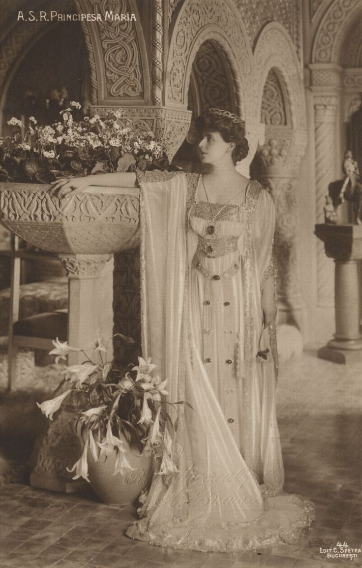 Princess Maria of Romania.