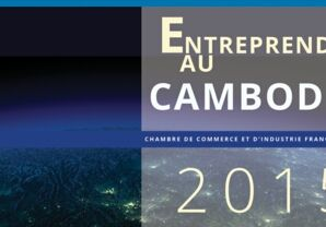 Hows your French? Try the Gala CCIFC 2016 | CCI FRANCE CAMBODGE
