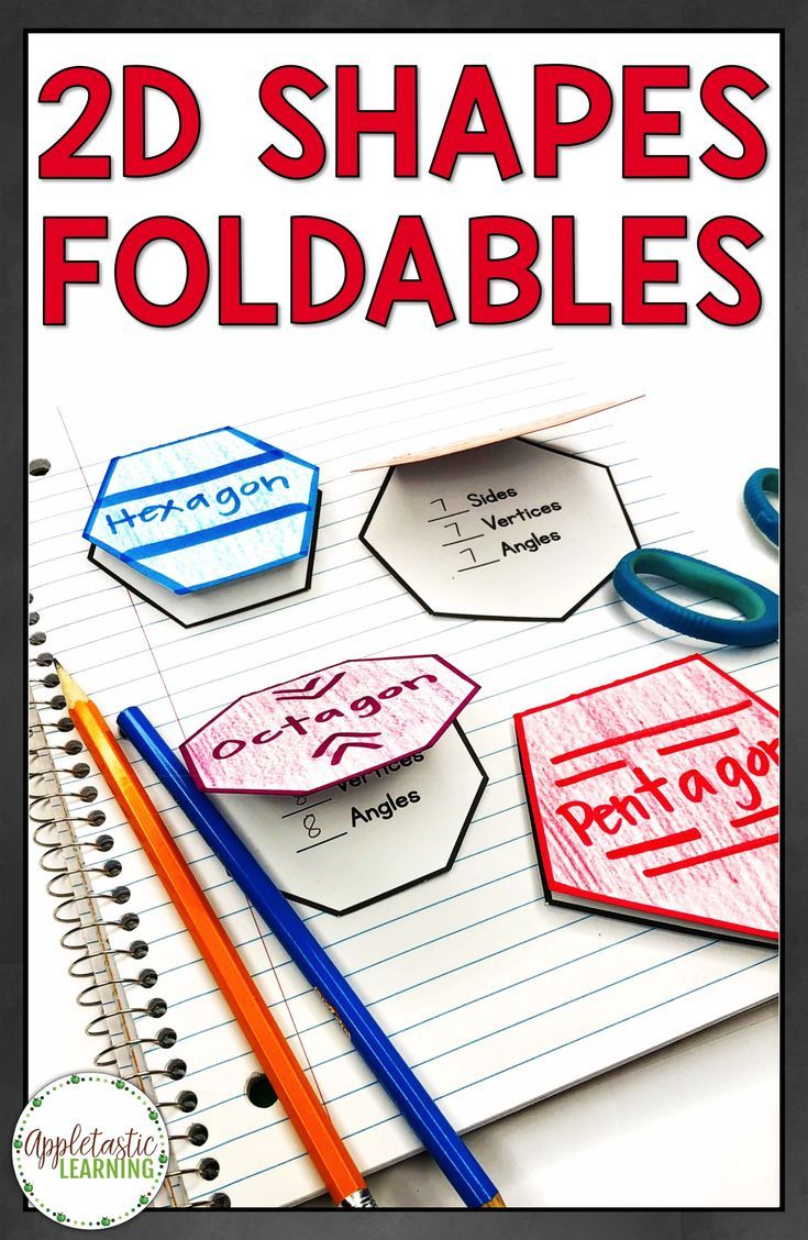 2D Shapes Foldables and 2 Dimensional Foldables are fun for elementary  students in 3rd grade [ 1128 x 735 Pixel ]