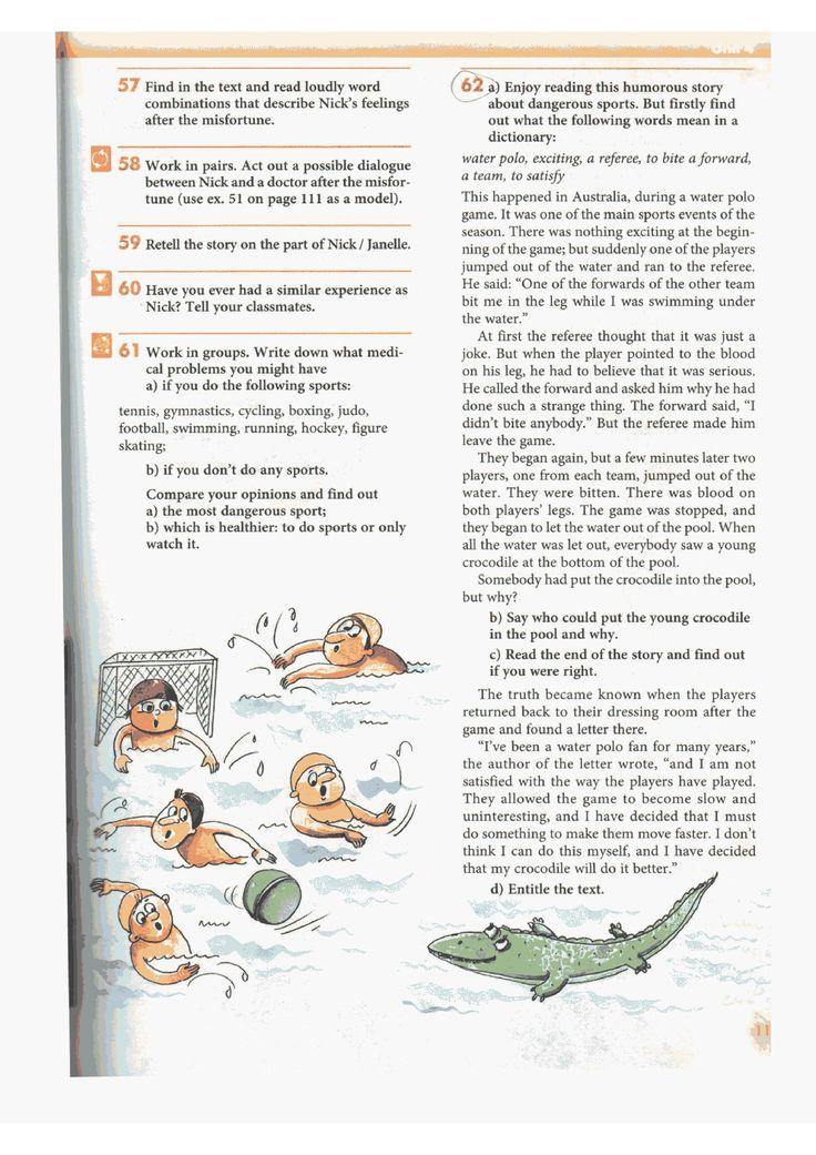 Тематическое планирование уроков литературного чтения 2 класс школа россии климанова фгос с ууд
