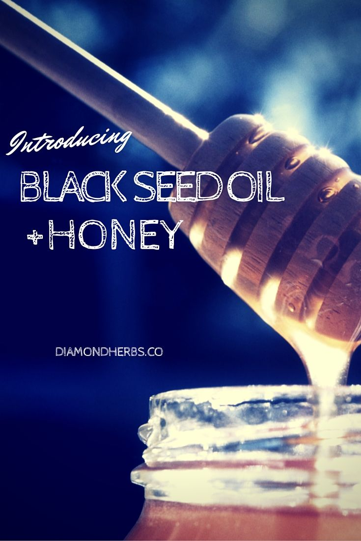 Honey and Black seed oil make a powerful combination to tackle any virus or infection! http://www.diamondherbs.co/101-black-seed-oil-benefits-to-consider-while-undergoing-lifes-wear-tear?utm_content=buffer711cd&utm_medium=social&utm_source=pinterest.com&utm_campaign=buffer