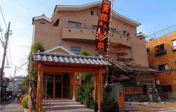 東京スーパー銭湯/2種の天然温泉を1か所で!武蔵小山・清水湯 | スーパー銭湯・温泉マニア