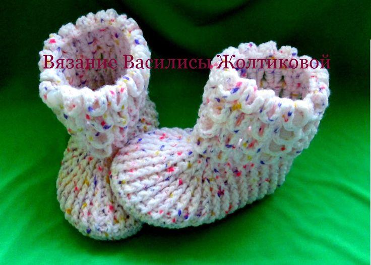 Пинетки сапожки Крокодильчики crochet booties