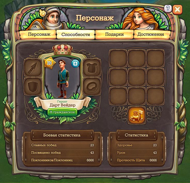 Game GUI on Behance (Katya Volkova)