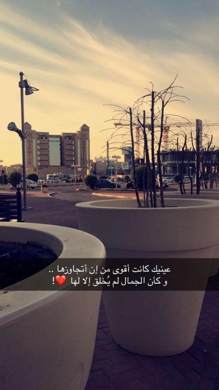 سناب سناب تصوير تصوير سنابات سنابات اقتباسات اقتباسات قهوة قهوة قهوه قهوه صباح صباح صبا Cover Photo Quotes Arabic Love Quotes Photo Quotes
