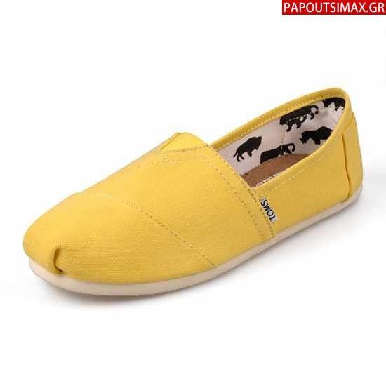 Tom's Yellow