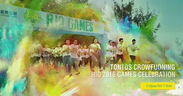 DONT MISS IT SPECIAL TSHIRT FOR RIO GAMES JOIN US | Indiegogo #tshirts #yogapants #leggings