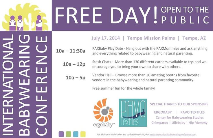 Come and meet us at the International Babywearing Conference in Tempe, Az! First day is FREE and open to the public.