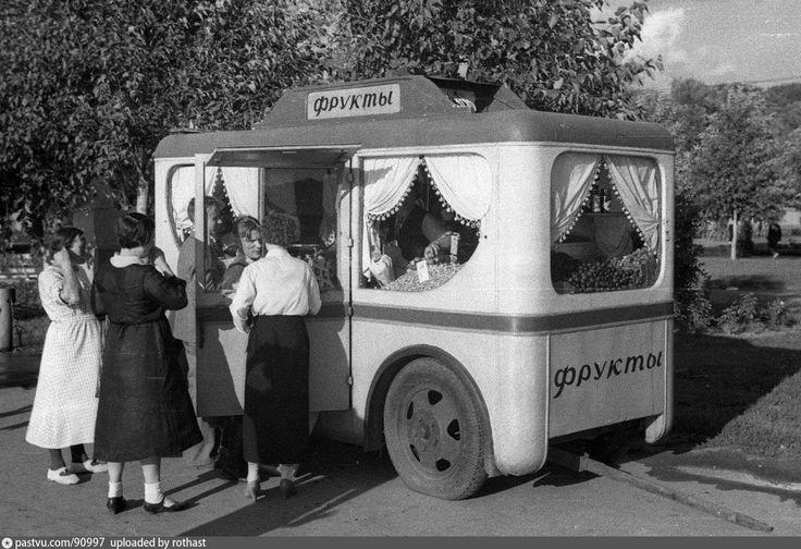 В парке культуры (вариант №2)  1939  1939 Russia  1939 Moscow  1939 Central AO  1939 Yakimanka District