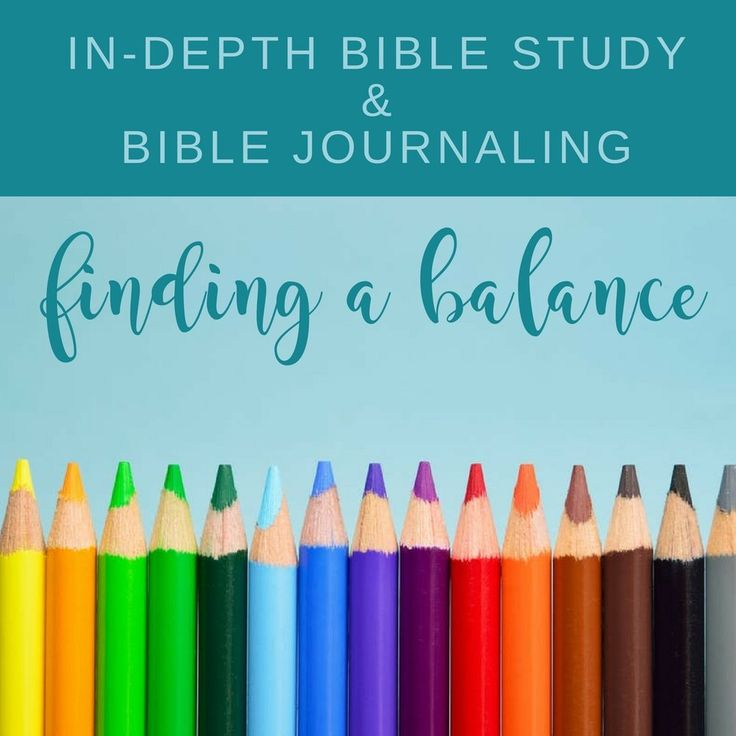 So many beautiful Bible journaling images are floating around the world wide web and likely finding their way onto one of your screens daily. Your Pinterest wall alone probably shows an abundance of Bible journal pages. If you are anything like me, they make you at least pause and admire the Word of