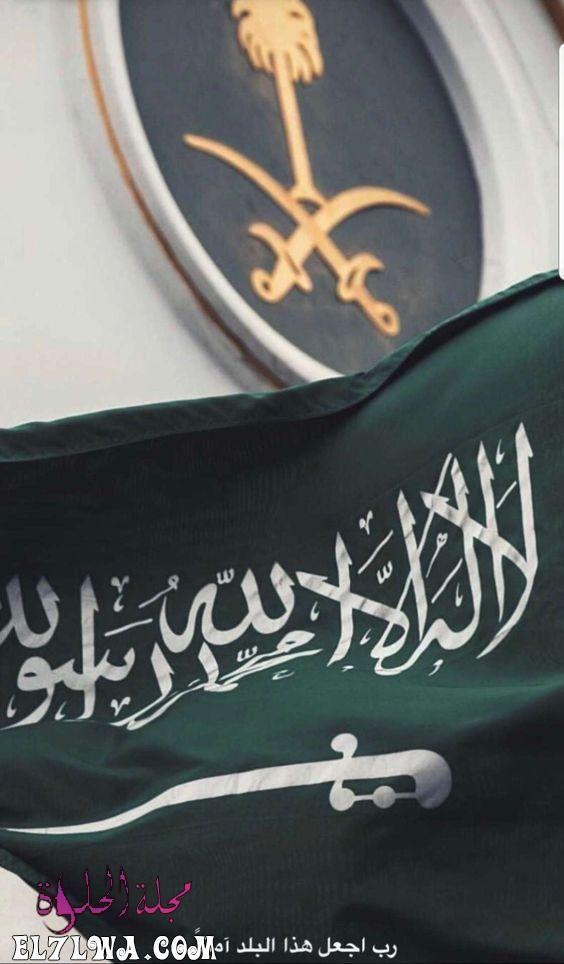 عبارات عن الوطن أجمل عبارات عن الوطن الغالي الوطن هو قلب وروح الإنسان فهو بلا وطن كالأشجار بلا أوراق Saudi Arabia Culture Saudi Arabia Flag Ksa Saudi Arabia
