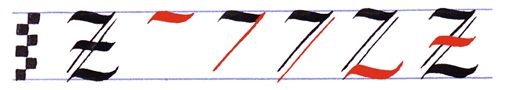 gothic writing: capital gothic letters A-Z: letter Z